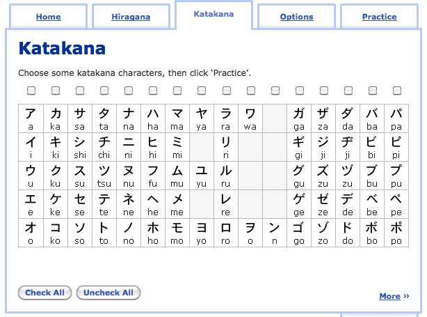 How do I really know when to use Katakana rather than Hiragana?