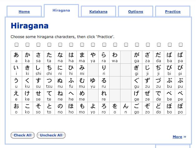 TextFugu – Katakana Worksheets