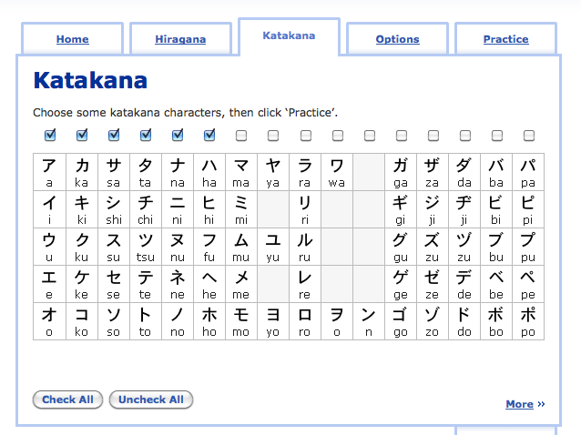 TextFugu | 2  How To Learn Katakana